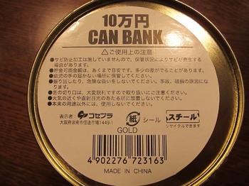 12-500円玉.jpg