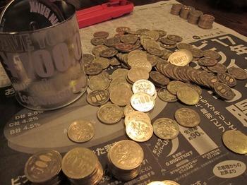 1409-500円玉.jpg