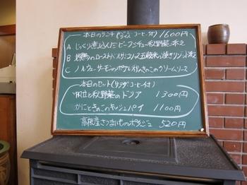 26悠山房.jpg